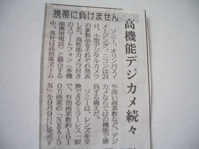 Imgp2190