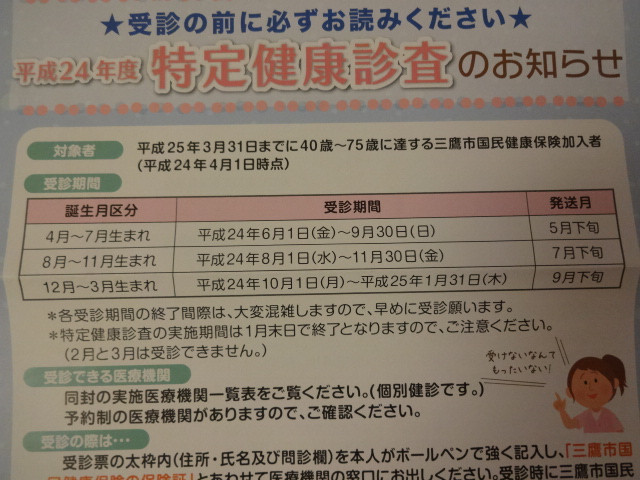 2012_09_07_002
