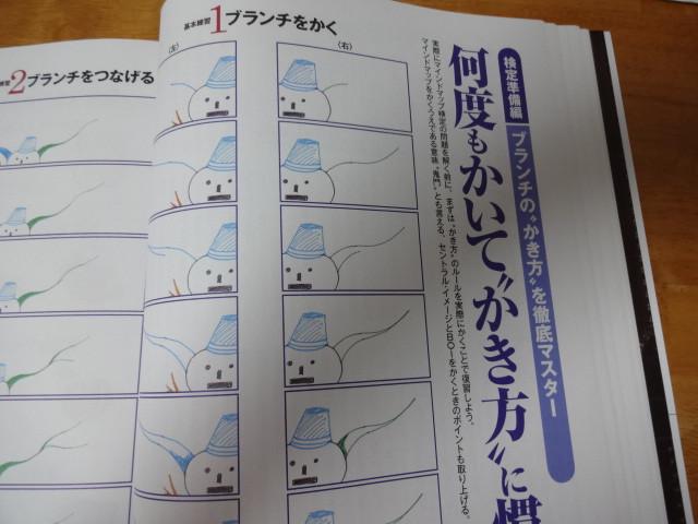 2012_09_29_004