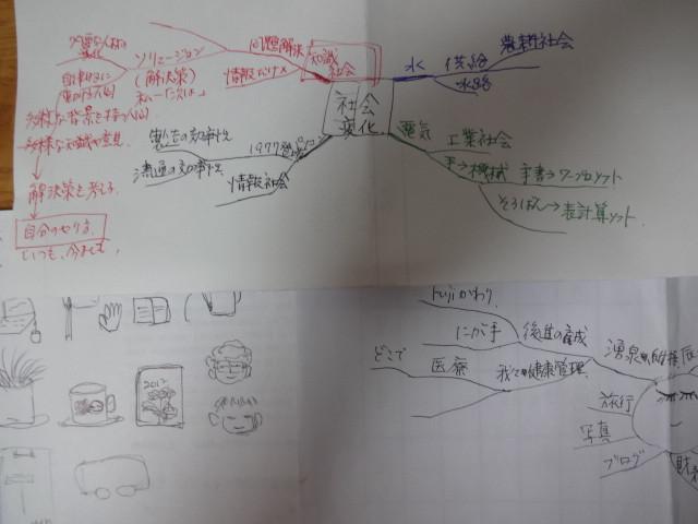 2012_09_29_008