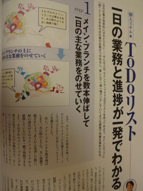 2012_09_29_012