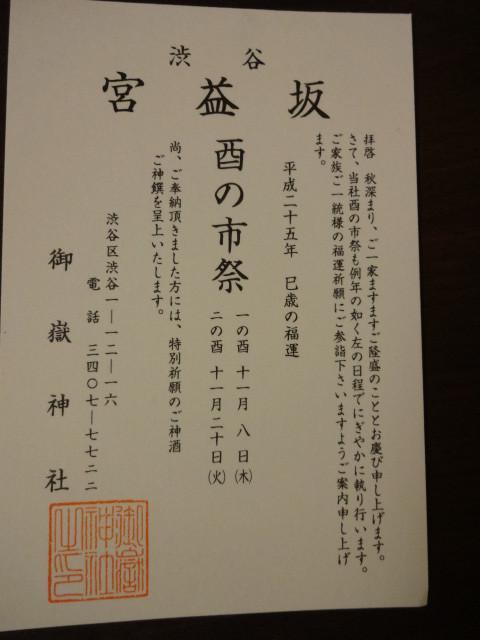 2012_10_27_007