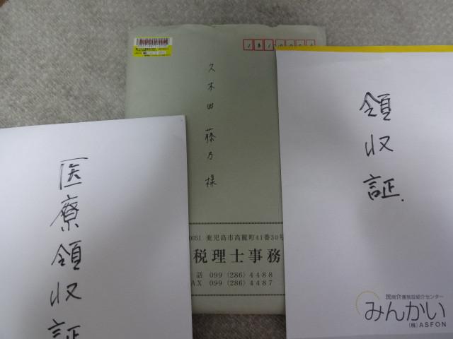 2012_11_2_002
