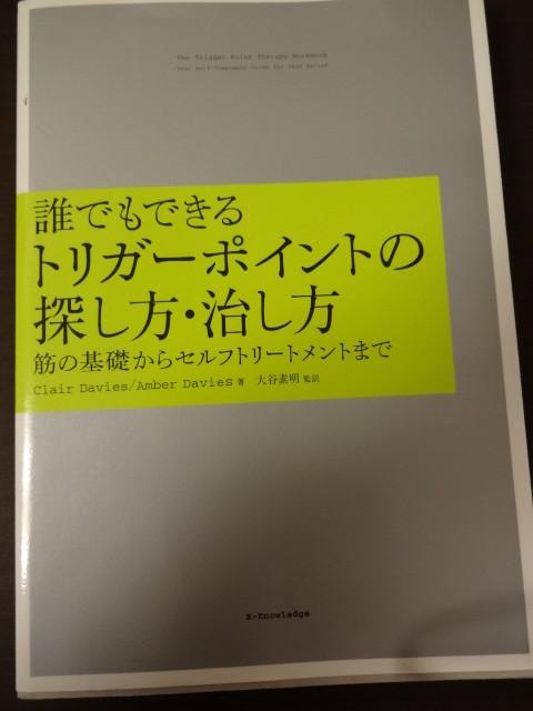 Dsc03315