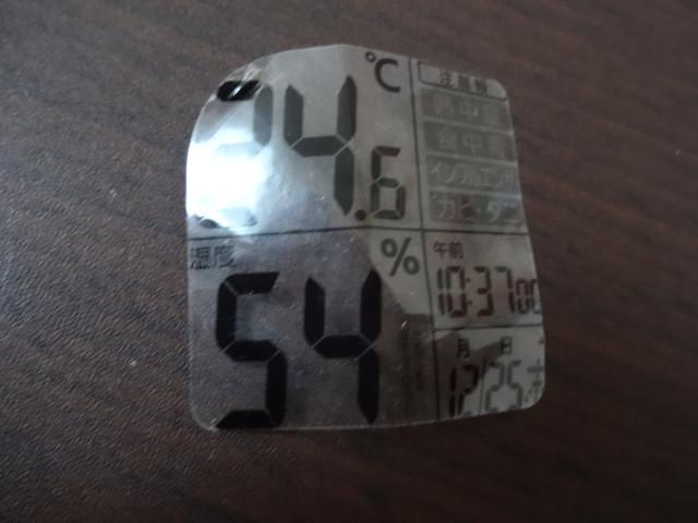 Dsc04834