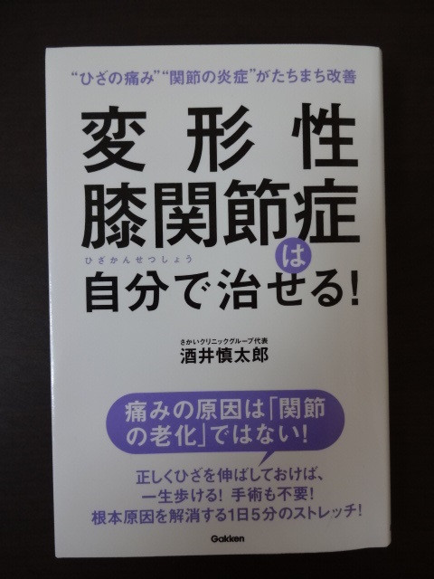 Dsc05241_2